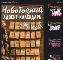 M.redcube.ru thumbnail