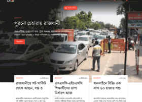 M.somoynews.tv thumbnail