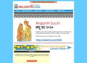 M.wajantri.com thumbnail