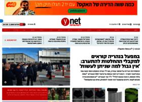 M.ynet.co.il thumbnail