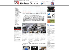 M1-seiko.co.jp thumbnail