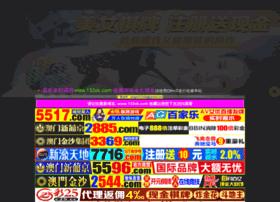M1ss.net thumbnail