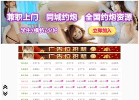 M21.net.cn thumbnail