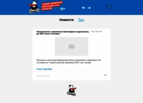 M51.ru thumbnail