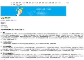 M5bt4fe.cn thumbnail