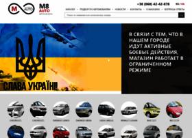 M8auto.com.ua thumbnail
