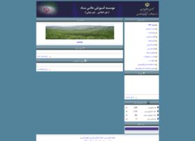 Maad.ac.ir thumbnail