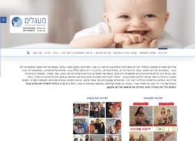 Maagalim-clinic.co.il thumbnail