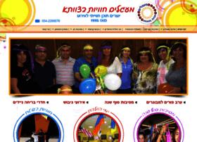 Maagalim-events.co.il thumbnail