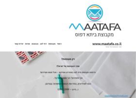 Maatafa.co.il thumbnail