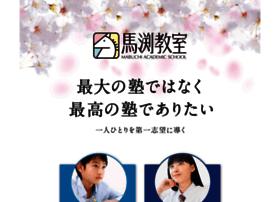 Mabuchi.co.jp thumbnail
