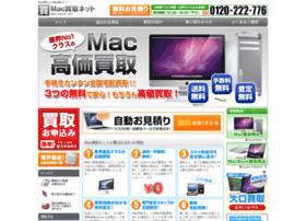Mac-kaitori.net thumbnail