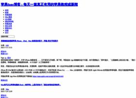 Mac52ipod.cn thumbnail