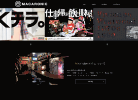 Macaronic.jp thumbnail