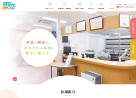 Macc.or.jp thumbnail