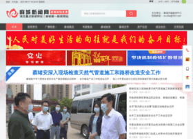 Macheng.com.cn thumbnail