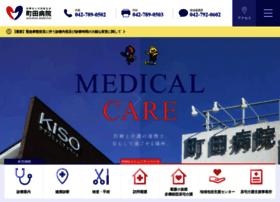 Machidahospital.jp thumbnail