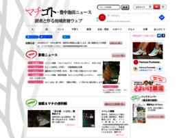 Machigoto.jp thumbnail