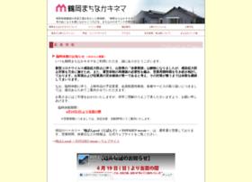 Machikine.co.jp thumbnail