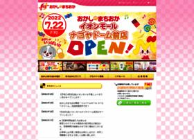Machioka.co.jp thumbnail