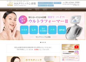 Maclinic.jp thumbnail