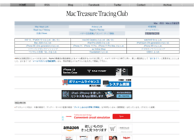 Macotakara.jp thumbnail