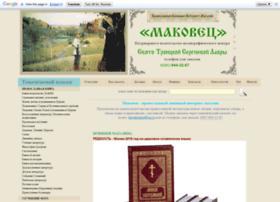 Macovec.ru thumbnail