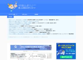 Macsoft.jp thumbnail