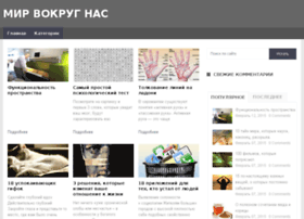Macvel.ru thumbnail