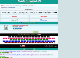Madaniworld.in thumbnail