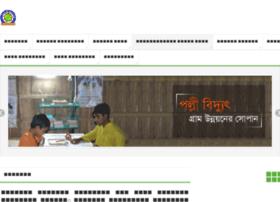 Madaripurpbs.org.bd thumbnail