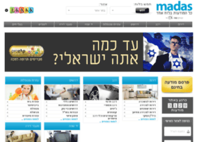 Madas.co.il thumbnail