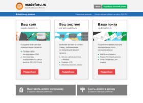 Madeforu.ru thumbnail