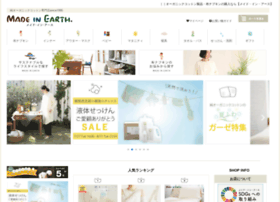 Madeinearth-store.jp thumbnail