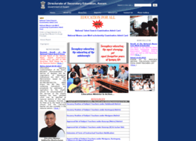 Madhyamik.in thumbnail