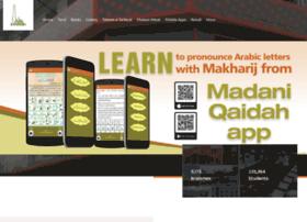 Madrasatulmadina.net thumbnail