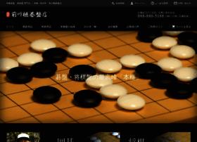 Maekawa-kayagoban.co.jp thumbnail