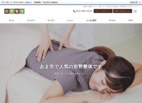 Maenoseitai.jp thumbnail