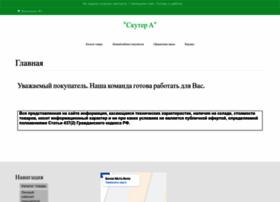 Mag64.ru thumbnail