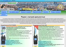 Mag77.ru thumbnail