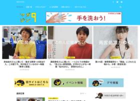 Maga9.jp thumbnail
