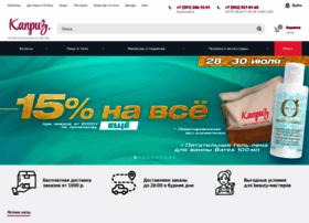 Каприз магазин профессиональной косметики интернет магазин