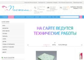Magazin-posteli.ru thumbnail