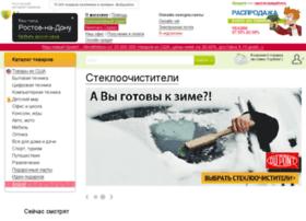Magazin61.ru thumbnail