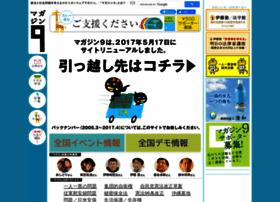 Magazine9.jp thumbnail