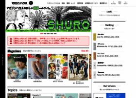 Magazineworld.jp thumbnail