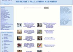 Magazini.com.ua thumbnail