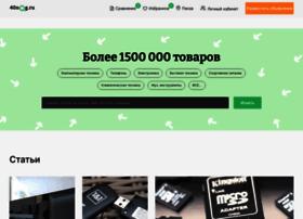Magazinpnz.ru thumbnail