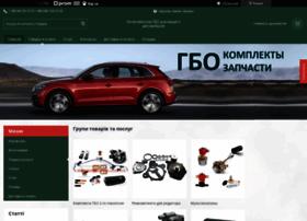 Magazinpropan.com.ua thumbnail