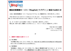 Magdeli.jp thumbnail